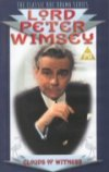 Lord Peter Wimsey: Clouds of Witness - the prize in the March competition!