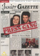 Press Gang Series 1 on DVD - the prize in the August competition!