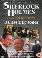 Sherlock Holmes DVD set