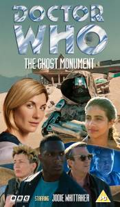 Benjamin's retro VHS cover for The Ghost Monument